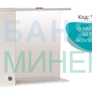 Огледало шкаф Наталия 55 см. PVC