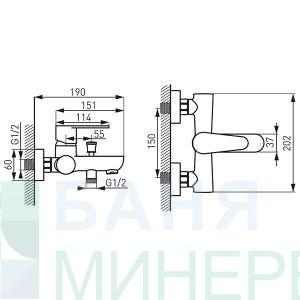 Смесител за вана/душ стенен Algeo BAG1