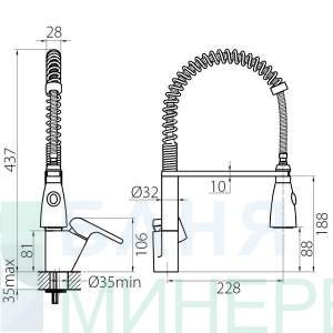 Смесител TINA за кухненска мивка, стоящ с изтеглящ се чучур 38481 /FERRO
