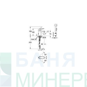 EUROSMART COSMOPOLITAN -СМЕСИТЕЛ ЗА УМИВАЛНИК в комплект душ/биде /GROHE