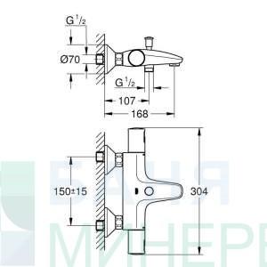 Термостатен смесител за вана-душ START PRECISION GROHE