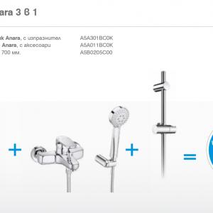 Anara 3 в1- комплект смесители  ROCA
