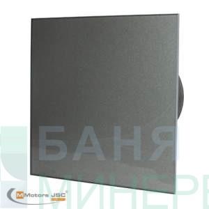 Вентилатор за баня стъкло графит гланц MM-P 06  /Ф-100 /105m3/h MMOTORS БЪЛГАРИЯ