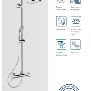 B1097AA IDEALRAIN Soft-душ система-IDEAL STANDARD