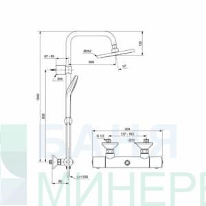 A 6942 AA IDEALJet EVO Термостатна душ система-IDEAL STANDARD