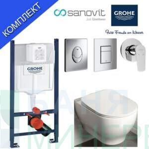 GROHE + GARCIA 2 структура за вграждане с тоалетна чиния с вградено биде