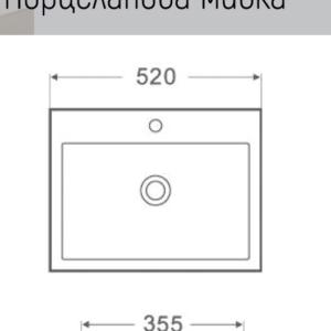 Мивка върху плот 1010 ESPE-52 см