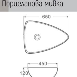 ESPE SA 1054 -мивка върху плот 65 см