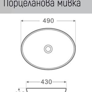 ESPE SA 1062 -мивка върху плот 49 см