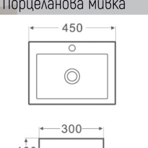 ESPE SA1304 Мивка върху плот 45 см