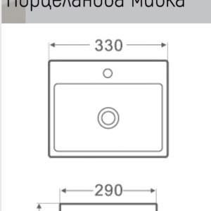 ESPE SA 1314 -мивка върху плот 33 см