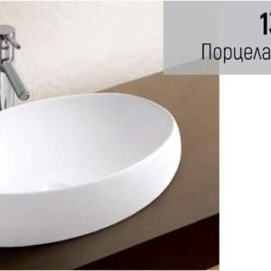 ESPE SA 1350 мивка върху плот 60 см
