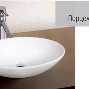 ESPE SA 1355 -мивка върху плот 52 см