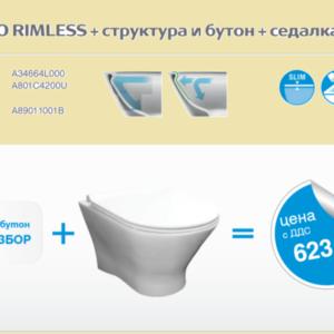 ROCA Окачена тоалетна NEXO RIMLESS + структура и бутон + седалка и капак