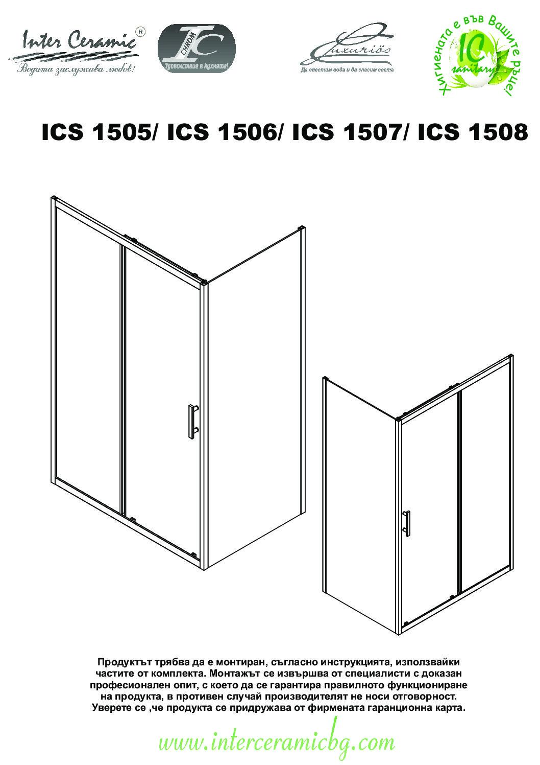 ICS 1507 Душ кабина100-80 см