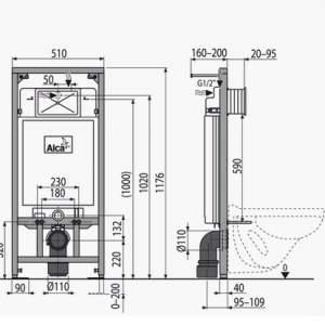 ALCAPLAST АM101/1120 Структура за вграждане без бутон