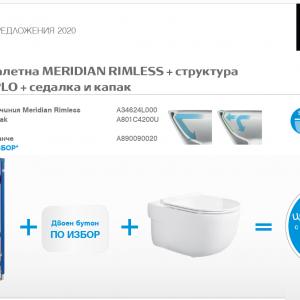 ROCA Окачена тоалетна MERIDIAN RIMLESS+структура и бутон DUPLO+седалка и капак