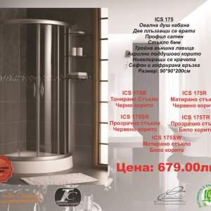 ICS 175 Душ кабина 90-90 см