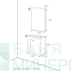 Arvipo Lyra 45 Мебел за баня-Долен шкаф с мивка