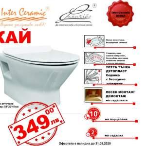 Висяща тоалетна чиния с ПОДАРЪК СТРУКТУРА ЗА ВГРАЖДАНЕ