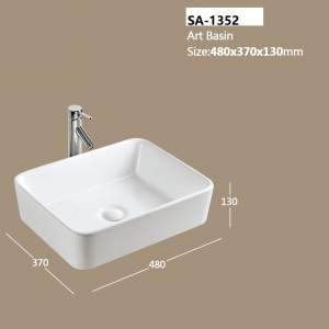 ESPE SA 1352 мивка за плот 48 см
