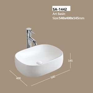 ESPE SA 1442 мивка за плот 50 см