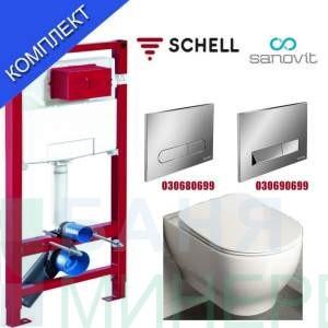 Schell структура за вграждане с Garcia висяща тоалетна чиния