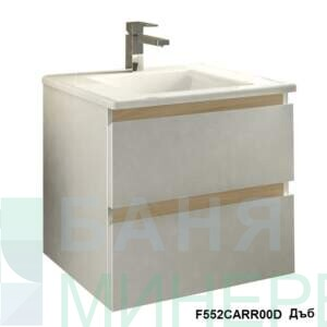 ARRES шкаф за баня 55 см 2 чекмеджета