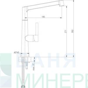 ICF 7164045 Месингов смесител за кухненски умивалник