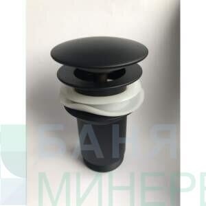 IC S706B черен клик за умивалник с преливник
