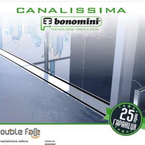 CANALISSIMA BONOMINI линеен сифон Плочка/метална лайсна