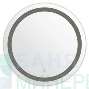 LED Кръгло Огледало за баня XD 019-10