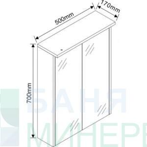 ICMC 5017-70 Огледален шкаф