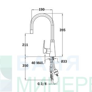 VITA K 938 PULL OUT TEKA Кухненски смесител с изтеглящ се душ
