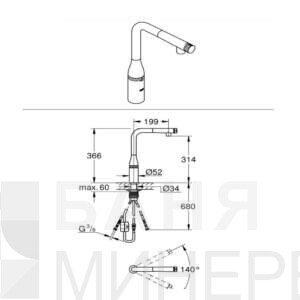 Grohe 31615000 Essence SmartControl Кухненски смесител