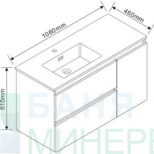 ICP 10545 Мебел за баня 106 см
