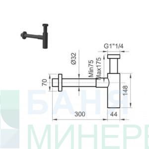 Декоративен овален сифон за мивка ЧЕРЕН МАТ PONSI