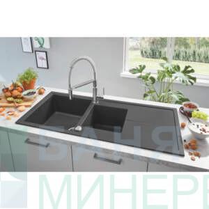 GROHE Get 30361000 Професионален кухненски смесител